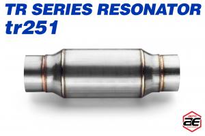 "Aero Exhaust - Aero Exhaust Resonator - tr251 TR Series - 2.5"" Inside Diameter Necks - Image 2"