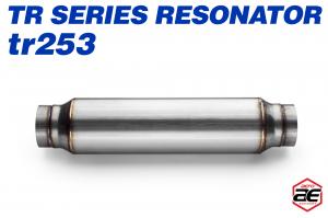 "Aero Exhaust - Aero Exhaust Resonator - tr253 TR Series - 2.5"" Inside Diameter Necks - Image 2"