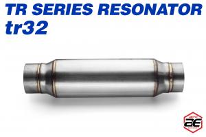 "Aero Exhaust - Aero Exhaust Resonator - tr32 TR Series - 3"" Inside Diameter Necks - Image 2"